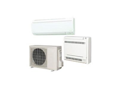 evasol nos solutions pompe a chaleur pac air air fonctionnement