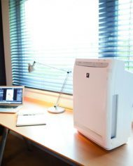 evasol_produit_purificateur_air_daikin_mc70l_bureau